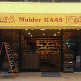 Winkel etalage van Mulder Kaas